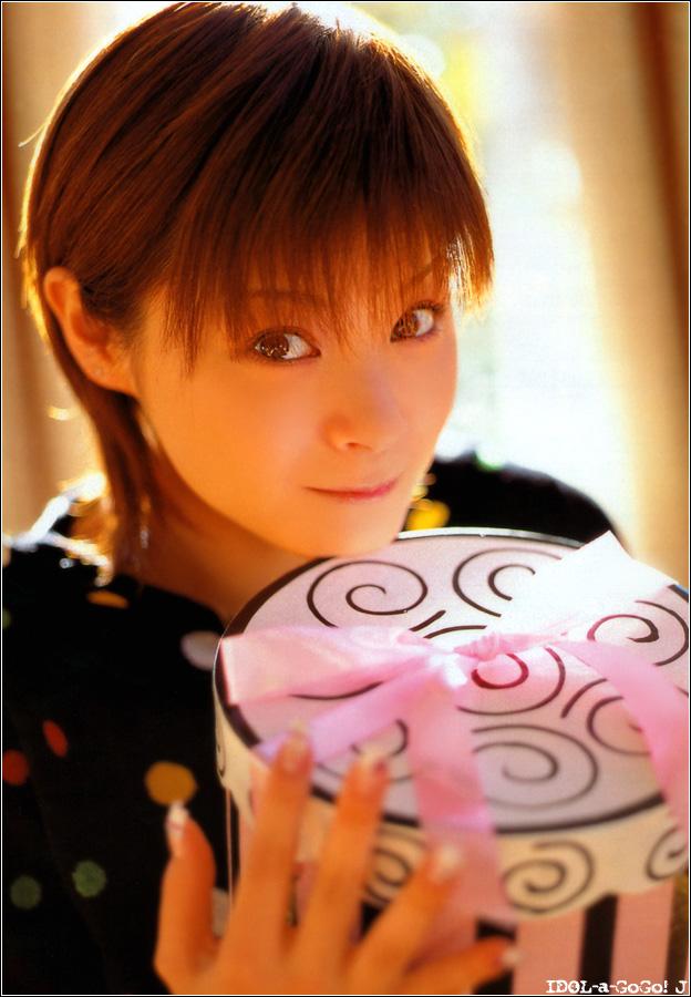 Aya Matsuura, gift [PH201025002009]