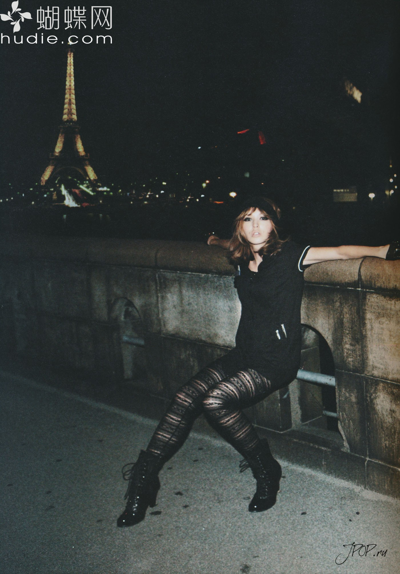 Lena Fujii, Paris [PH201025054516]