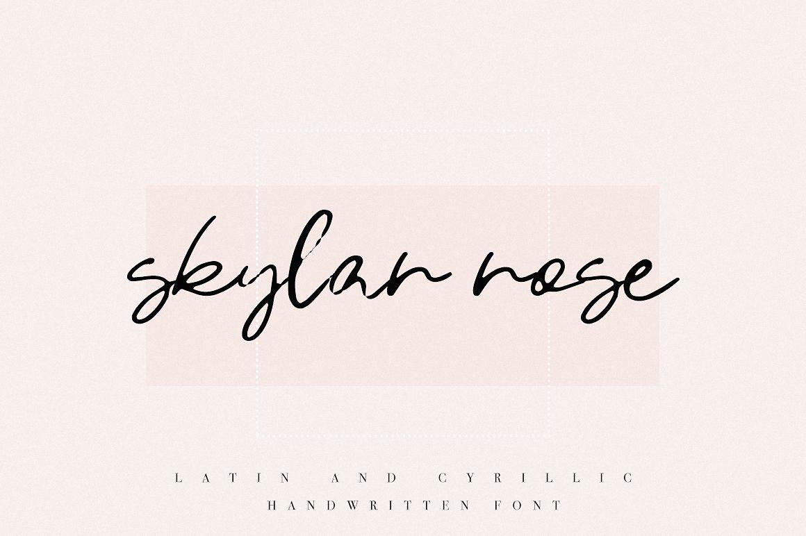 Шрифт Skylar Rose