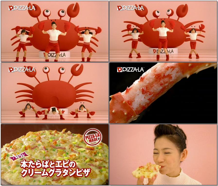 (PLS)_#pizza-la_#mari_sekine_#food_#funny_(CM)_(JPOP.ru).ts.jpg