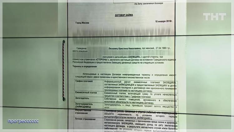 https://i1.imageban.ru/out/2020/11/17/15326b47044af33617402315e0f13778.jpg