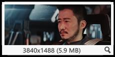 Блуждающая Земля / Liu lang di qiu / The Wandering Earth (2019) WEB-DL 2160p   HDR   HDRezka Studio
