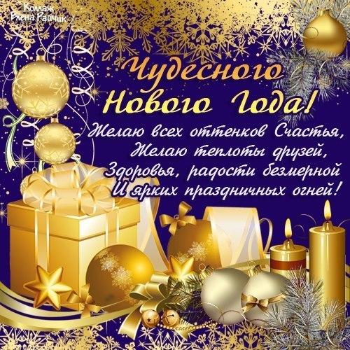 https://i1.imageban.ru/out/2021/01/01/299a0a80c6773a94050f0dc3be3ec4e9.jpg