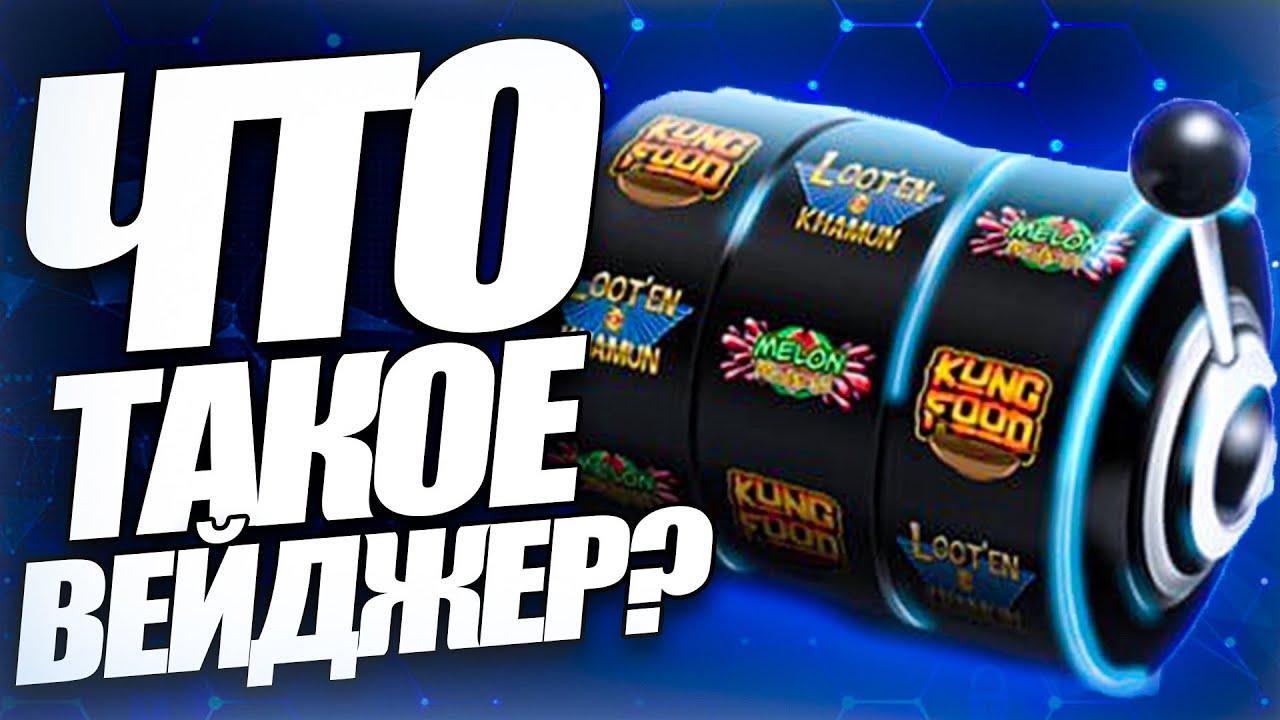 казино Eldorado