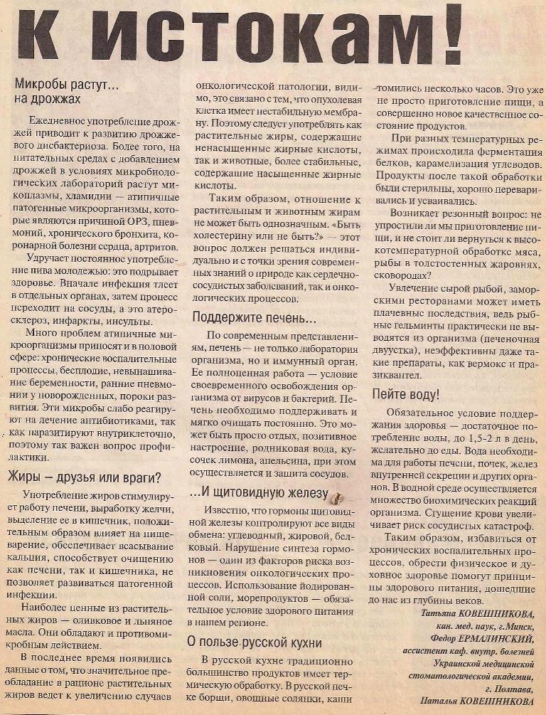 https://i1.imageban.ru/out/2021/01/12/1f836b3419bc5f7630a32661b1244078.jpg