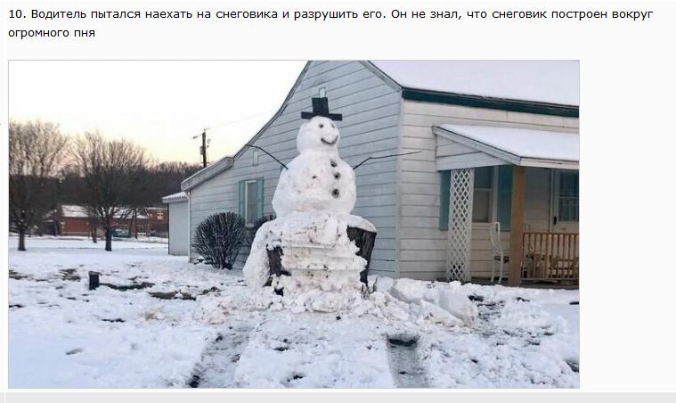 https://i1.imageban.ru/out/2021/01/14/ab620f1aa129fb08a3d58568a21aa3f7.png