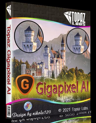 Topaz Gigapixel AI 5.4.2 RePack (& Portable) by TryRooM [2021, En]