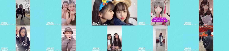 0435_AT_TikTok_Pussy_Japan_School_Girls_-_I_Like_Japan__01.jpg