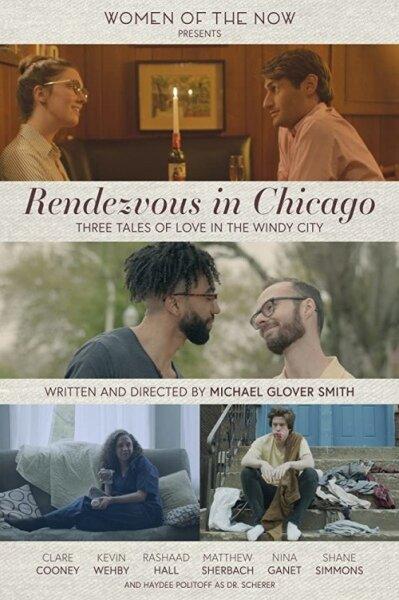 Рандеву в Чикаго