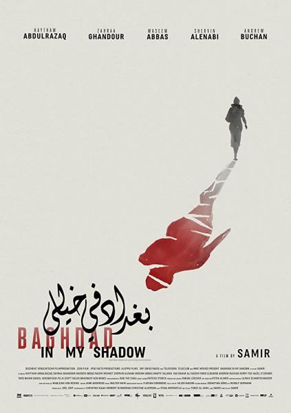 Багдад в моей тени
