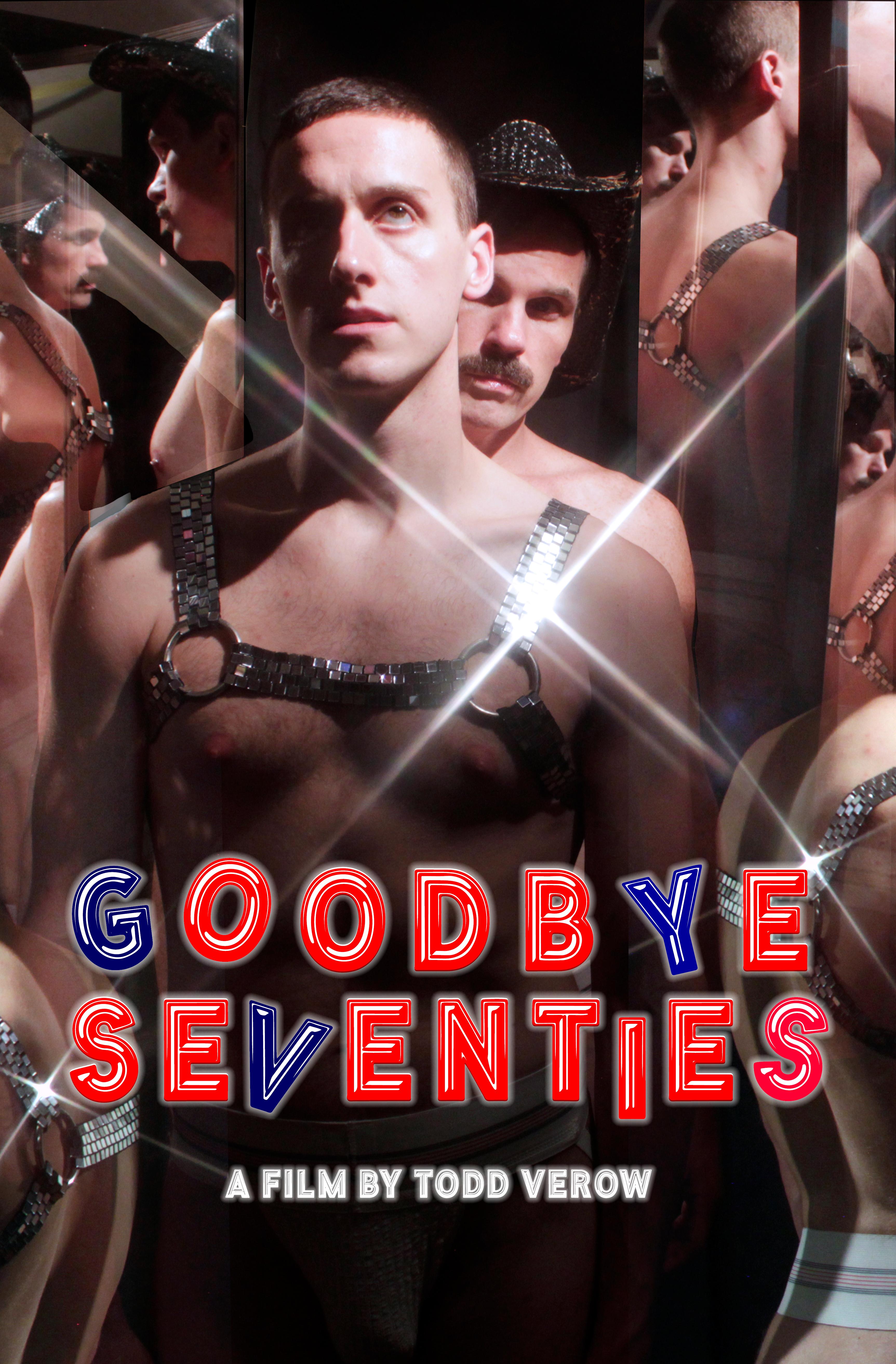 Прощайте, семидесятые
