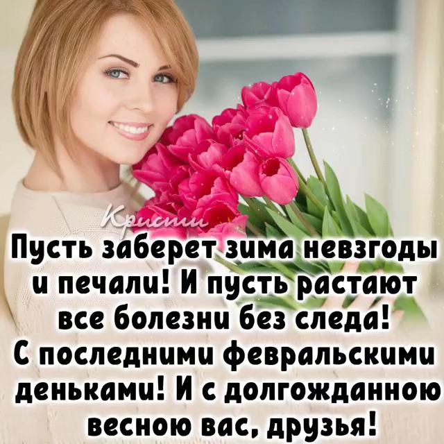 https://i1.imageban.ru/out/2021/02/27/c8fac049ef43421d66737881cb4eaf3f.jpg