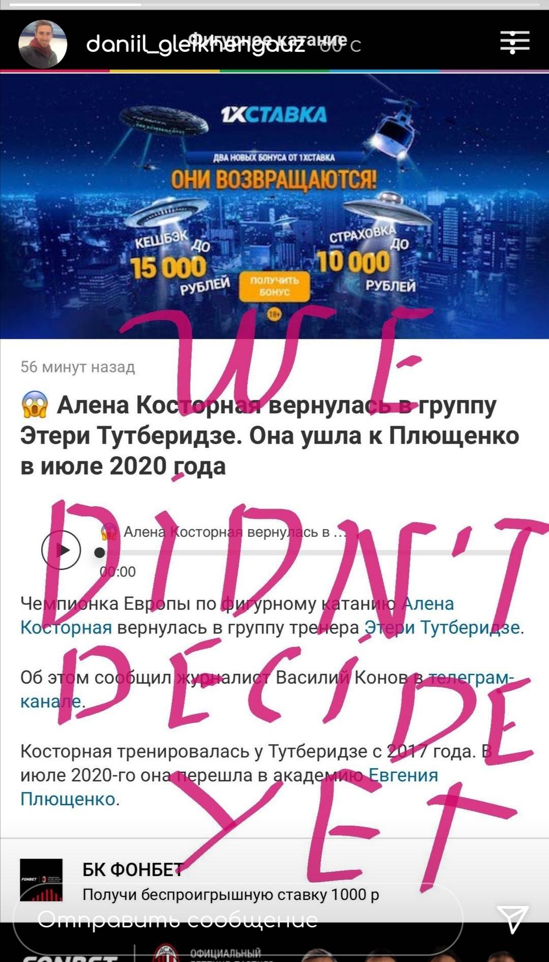 https://i1.imageban.ru/out/2021/03/04/605d5f93548c95e8fa0215e13823ffb7.jpg
