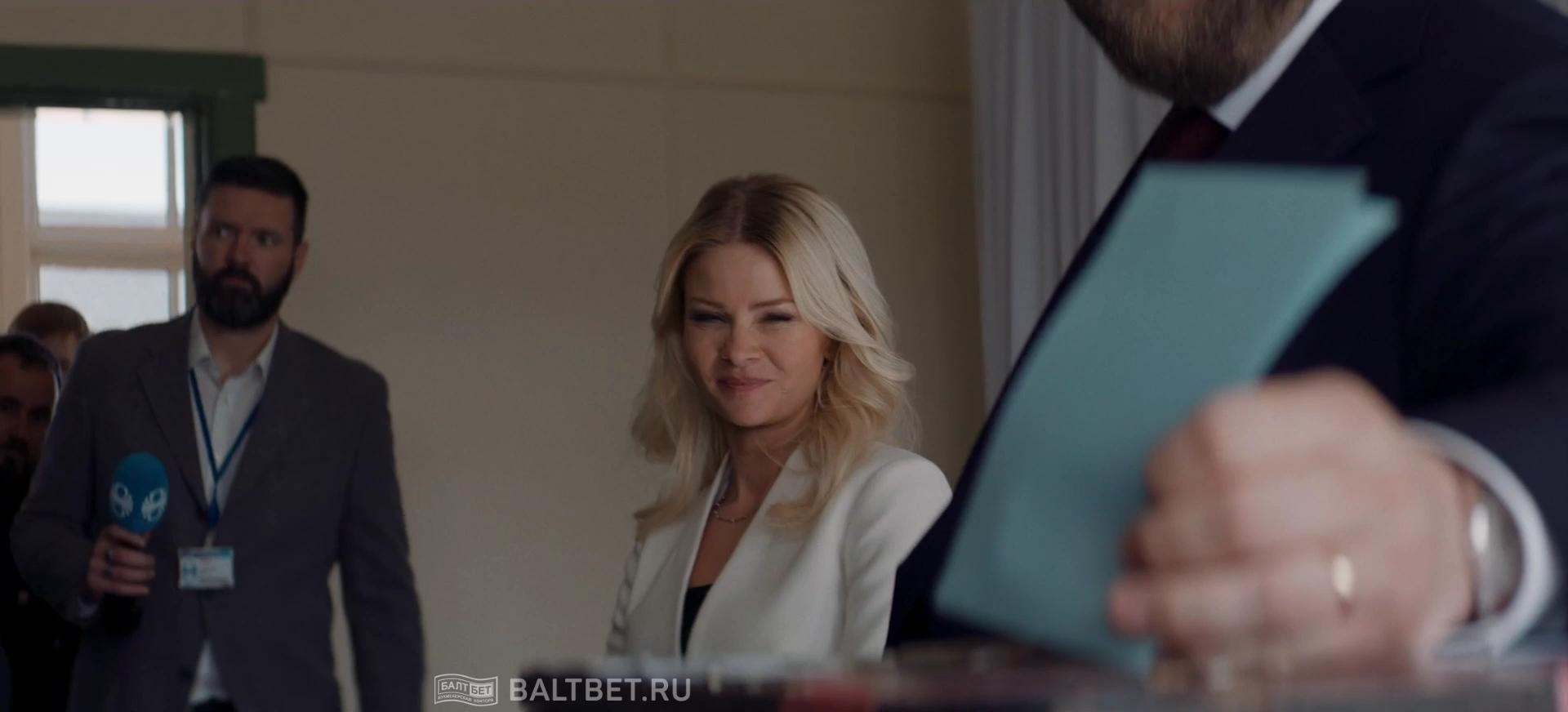Министр  (1 сезон: 1-8 серии из 8) (2020) WEBRip 1080p   WestFilm