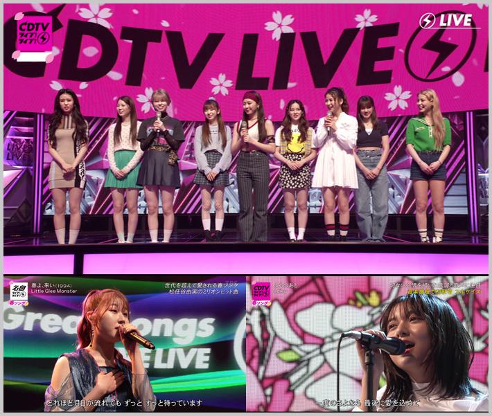 20210407.1356.1 CDTV Live! Live! 4hr SP (2021.03.29) (JPOP.ru).ts.png