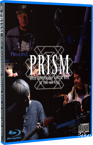 Prism - 40th Anniversary Special Live at Tiat Sky Hall (2018, Blu-ray)