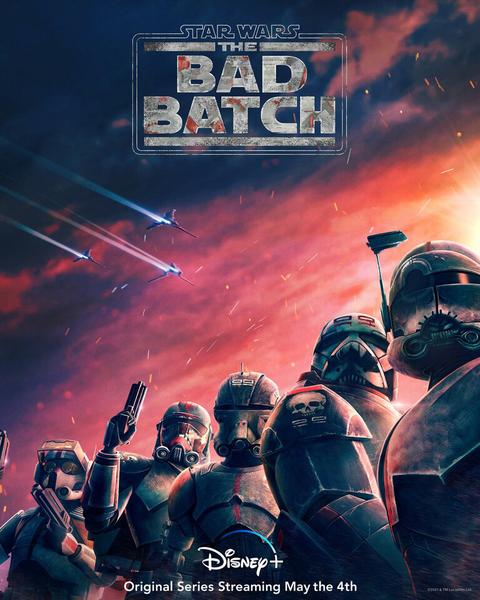 Звёздные войны: Бракованная партия / Star Wars: The Bad Batch [Сезон: 1, Серии: 1 (16)] (2021) WEBRip 1080p | LostFilm