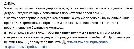 https://i1.imageban.ru/out/2021/05/09/64f44c5775daaf6bd28c20cabc148e19.png