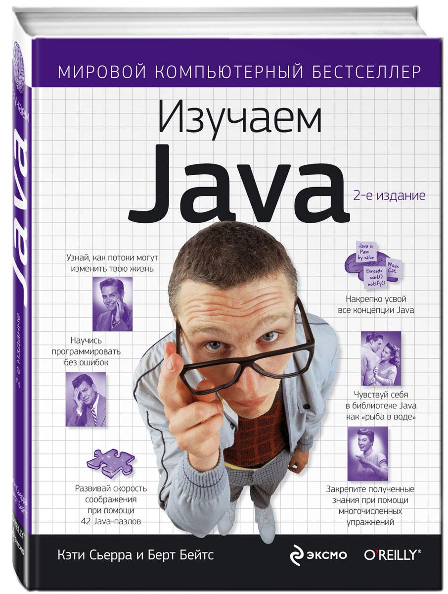 Книги для начинающих программистов