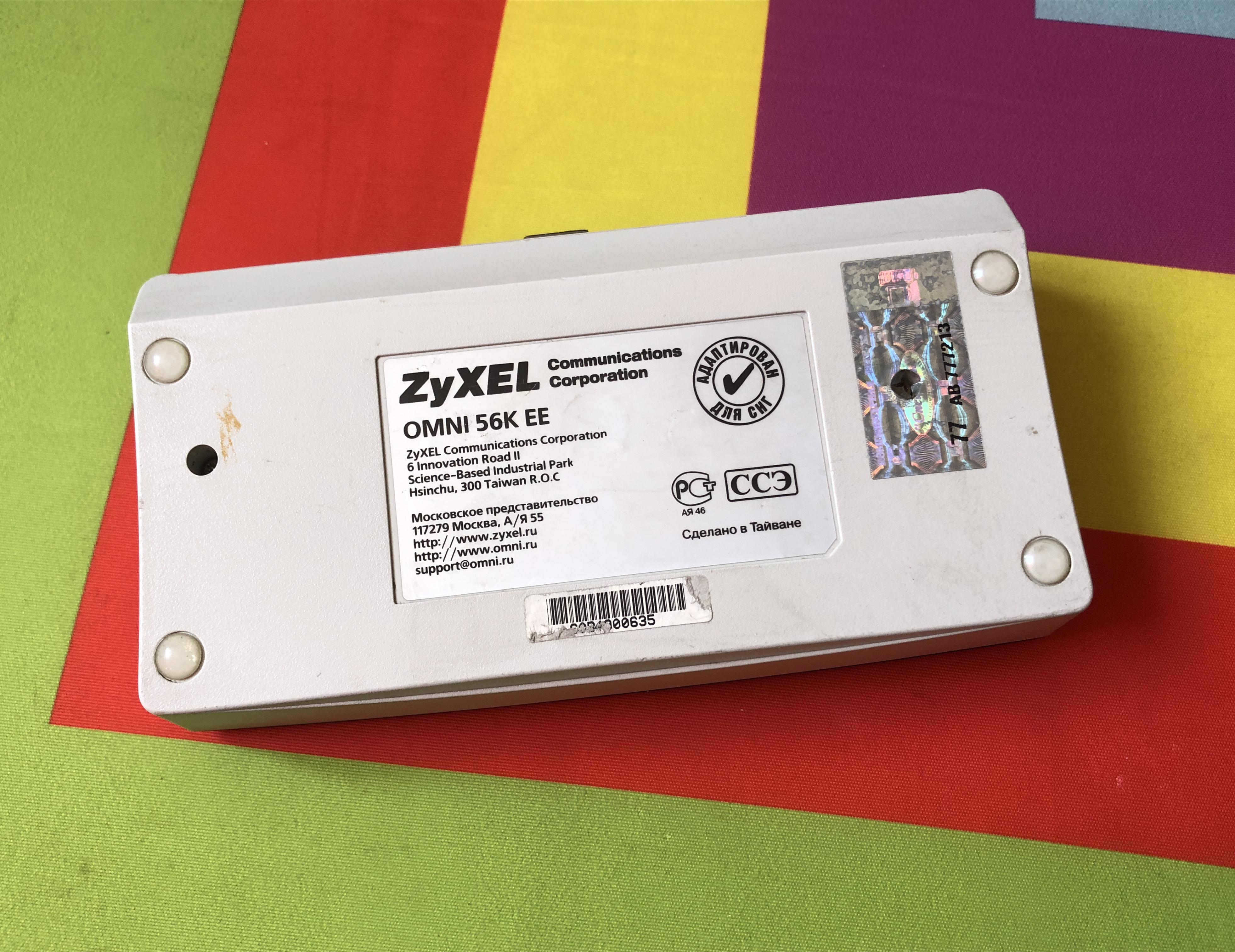modem-1-2.jpg