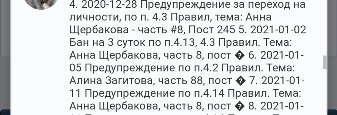 https://i1.imageban.ru/out/2021/06/27/e727b6b58bfad0a7188956ca266b0a1f.jpg