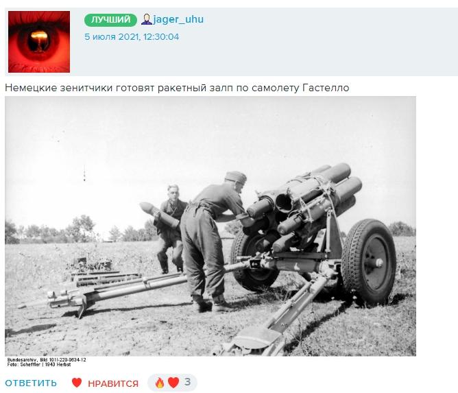 https://i1.imageban.ru/out/2021/07/05/1006e35ed350aed738f6b15d91c422f8.jpg