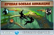 Shadow Fight 2 v2.14.0 + v2.10.1 (Mod) (2021) Multi/Rus