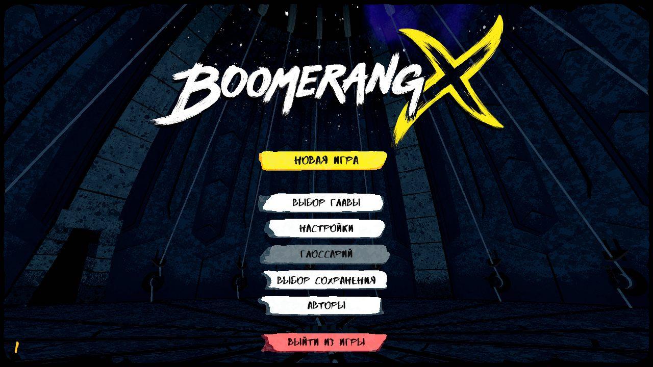 BOOMERANG X 2021-07-12 00-48-32-51.bmp.jpg