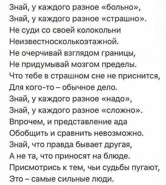 https://i1.imageban.ru/out/2021/07/16/a7abd5eee13795649a4be70cc338d208.jpg