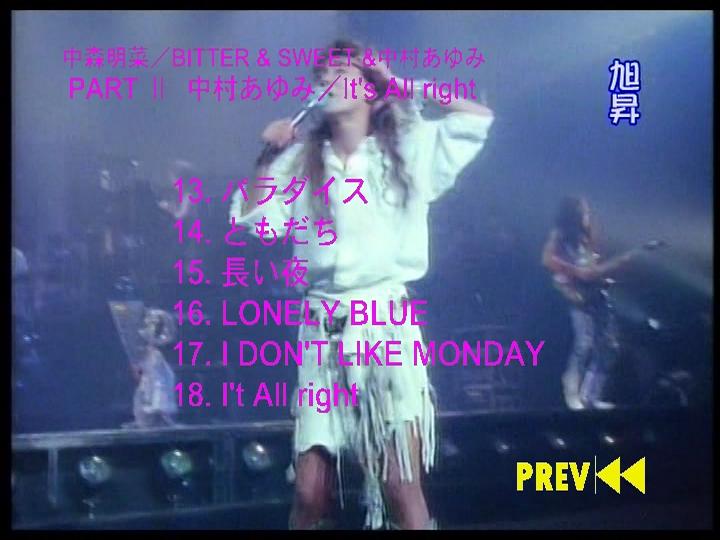 20210720.1944.4 Akina Nakamori - Bitter  Sweet 1985 Summer Tour (DVD) (JPOP.ru) menu 3.png