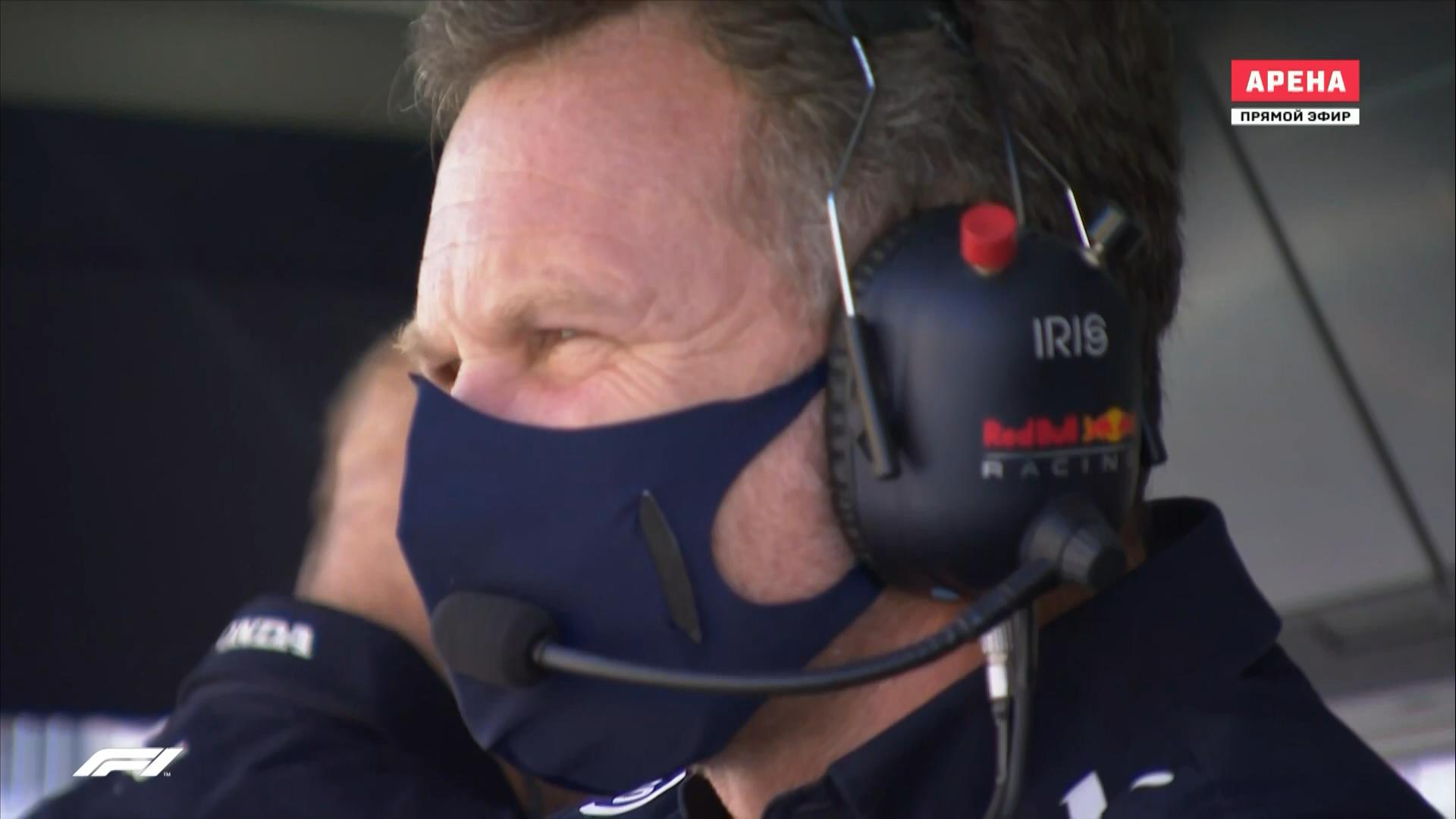 Изображение для Формула 1. Сезон 2021 / Этап 11. Гран-при Венгрии. Практика (2) (30.07.2021) HDTV 1080i (кликните для просмотра полного изображения)