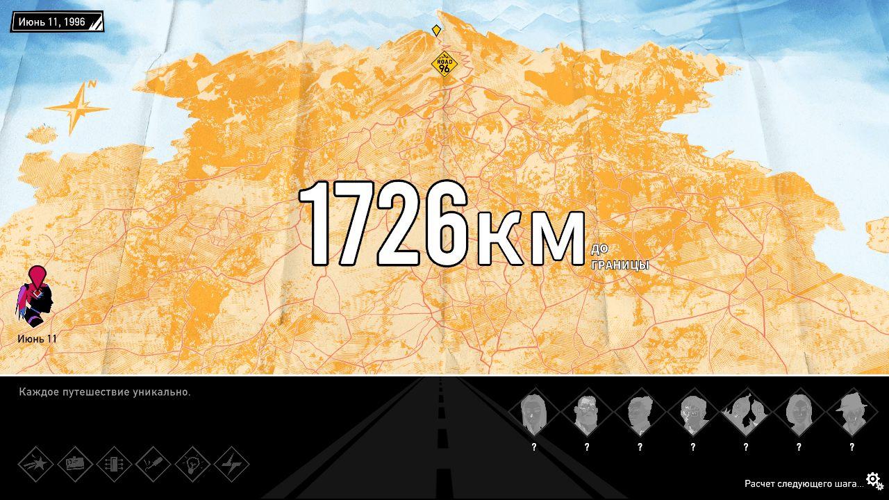 Road 96 2021-08-16 17-19-33-50.bmp.jpg