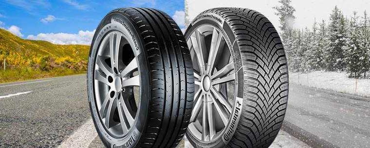Выбор зимних шин для автомобиля