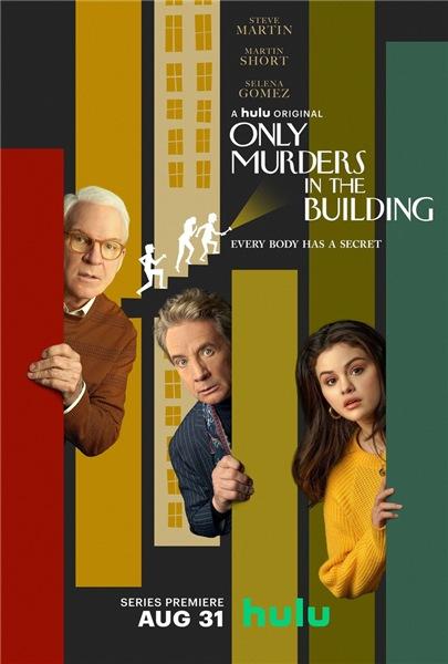 Убийства в одном здании / Only Murders in the Building [Сезон: 1, Серии: 1-9 (10)] (2021) WEB-DL 1080p | AlexFilm