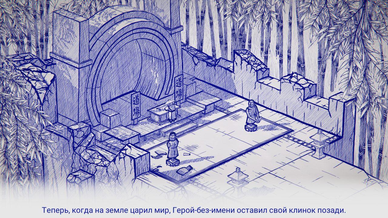 Inked 2021-09-13 23-19-53-55.bmp.jpg