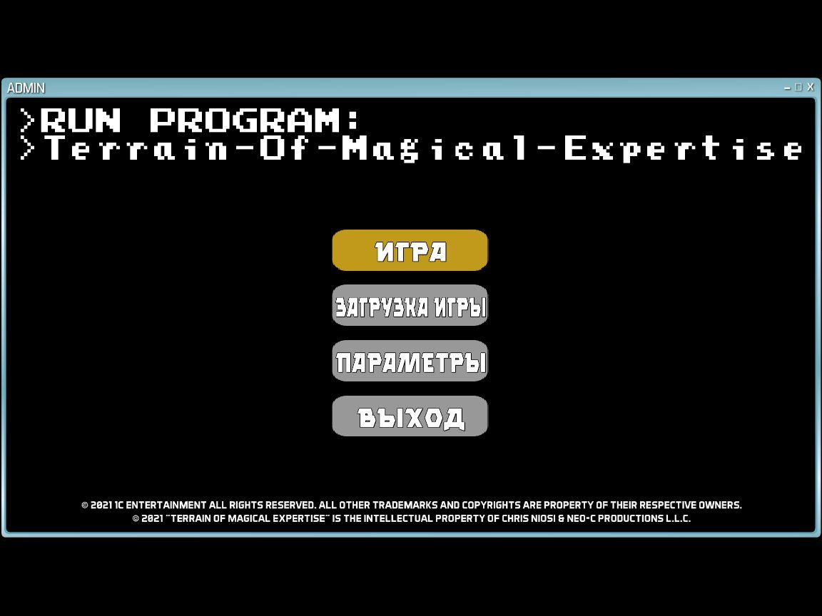 TOMERPG 2021-09-12 23-35-03-55.bmp.jpg