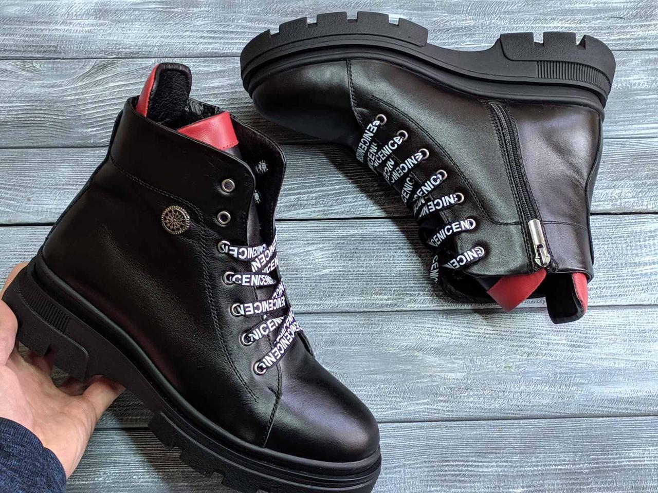 Какую обувь купить на осень?