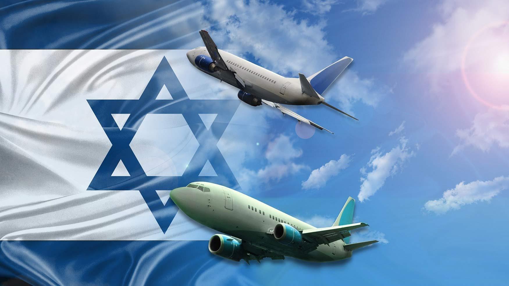 Флаг Израиля, где можно получить гражданство по репатриации