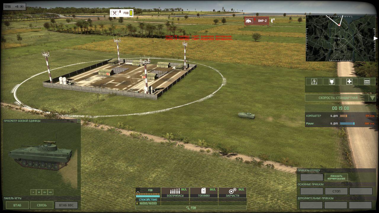 WarGame3 2021-10-02 17-28-45-59.bmp.jpg