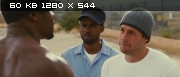 Всё или ничего / The Longest Yard (2005) DVD5 + BDRip 720p