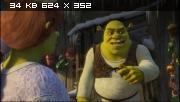 Шрек Мороз, зеленый нос / Shrek the Halls (2007) HDTV 720p + HDTVRip