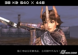 Samurai Warriors : Katana [PAL] [Wii]