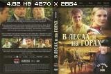 http://i1.imageban.ru/thumbs/2010.10.17/579318fdc44db3e8ee6f41ea87890fb4.jpg