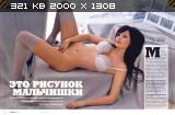 http://i1.imageban.ru/thumbs/2011.02.24/929456751b3c517e50256e31245542ae.jpg