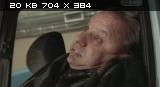 Навигатор (2011) SATRip