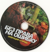 http://i1.imageban.ru/thumbs/2011.04.28/23cbbf5936ef30d9e3703b8061e40e64.jpg