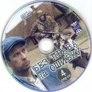 http://i1.imageban.ru/thumbs/2011.04.28/71c2b72f0bffe96261d3861433d85847.jpg
