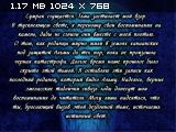 3be116d3cb73d748035243cefc27128b.png