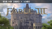 Fable 3 (Microsoft) (RUS/ENG) [Lossless Repack]