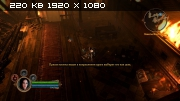 Dungeon Siege 3 (Новый Диск / Square Enix) (RUS/ENG) [RePack]
